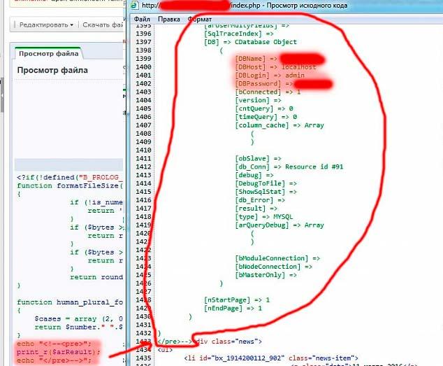 array_bd.jpg