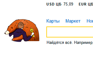дикаприо-оскар.png